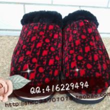 【棉鞋】_棉鞋价格_棉鞋批发_棉鞋厂家