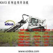 供应链式开沟机配挖掘机装载机铲车,链条式开沟机价格,工程开沟机价格