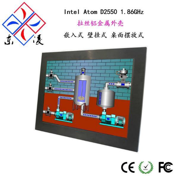 供应15寸工业电脑_15寸工业电脑厂家_15寸工业电脑报价