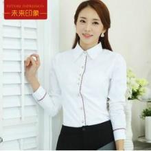 供应 贵州贵阳 韩版女士正装衬衫翻领多扣职业装衬衫 批发、零售