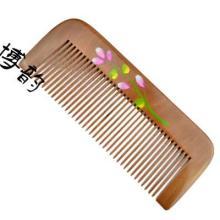 供应桃木彩绘木梳 木梳批发厂家 哪里有檀木梳批发 博韵木梳