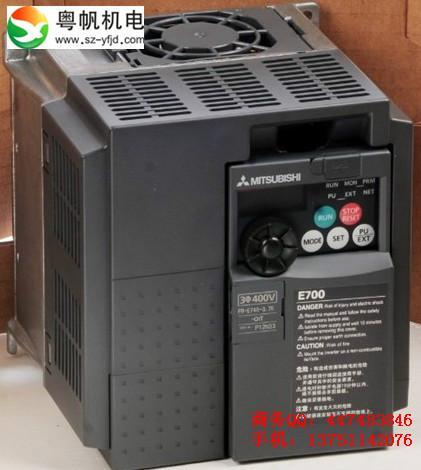 供应河北三菱变频器代理、辽宁三菱变频器代理、浙江三菱变频器代理