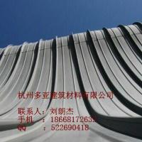 供应泉州丨漳州丨蚌埠丨阜阳铝镁锰板指导价.18668172632
