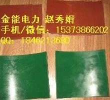 """供应""""绝缘毯""""厂家直接供货15373866202图片"""