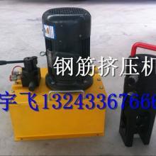 供应广州钢筋挤压机-挤压机价格-螺纹钢挤压机价格