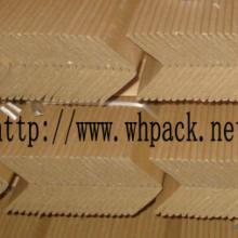供应武汉厂家直销纸护角护角条纸包角