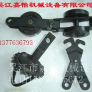 200/206型单导轮剪刀吊具/齿轮吊具图片