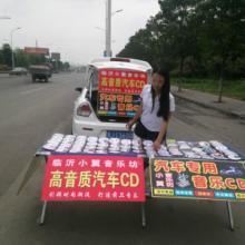 供应浙江哪里汽车CD价格最低图片