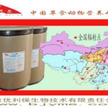 供应酶制剂饲料厂专用酶制剂提高饲料利用率
