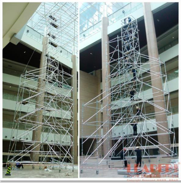 供应 27m工作铝合金移动脚手架