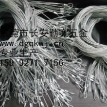 供应服装防盗不锈钢条钢丝绳
