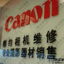 杭州公司企业形象墙设计制作