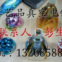 供应陶瓷真空电镀加工