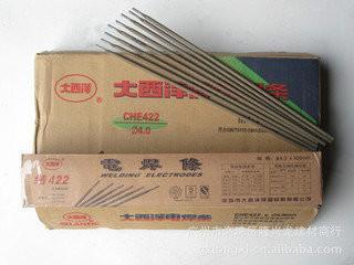 铬钼钢焊条图片/铬钼钢焊条样板图 (1)