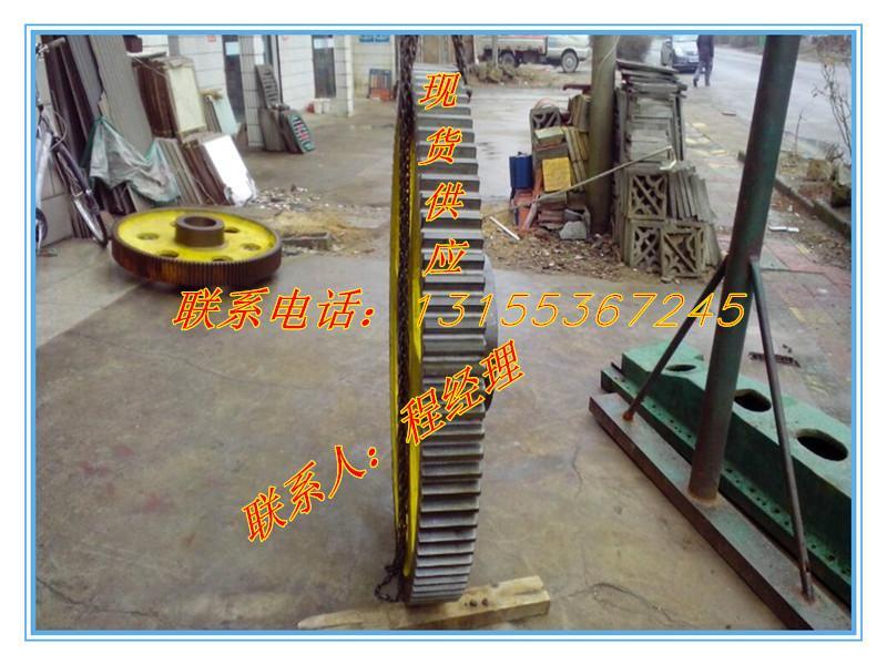 供应Q11-13*2500 芜湖剪板机大齿轮