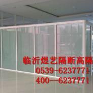 枣庄玻璃隔断让您放心省心的高隔图片