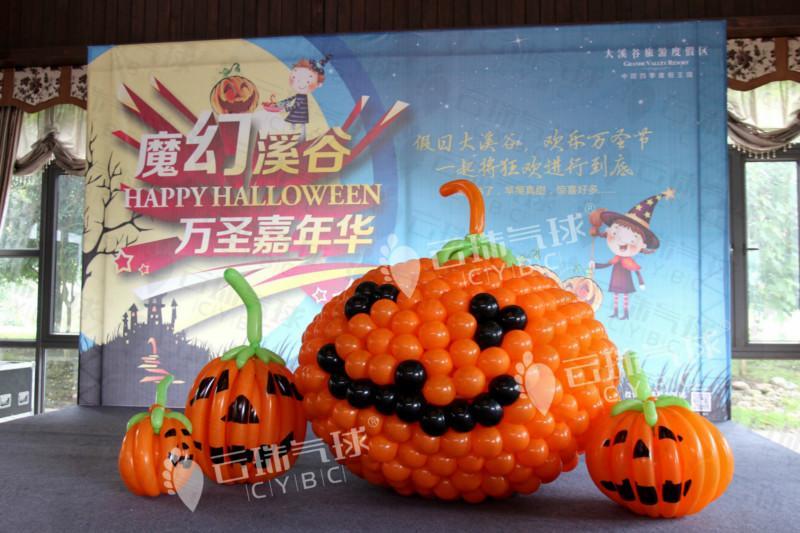 供应Halloween气球装饰/万圣节气球装饰/节庆气球装饰