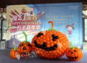 供应Halloween/万圣节气球装饰/成都万圣节狂欢/激情万圣夜