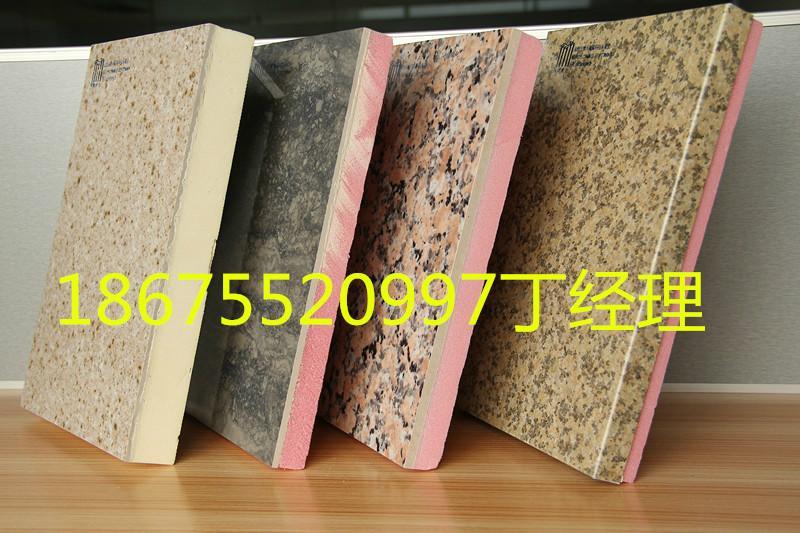 供应真石漆多彩漆面外墙保温装饰板,碳漆面外墙一体化保温装饰板,铝板面保温装饰整体板