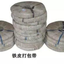 供应铁皮打包带,重庆铁皮打包带厂家,重庆铁皮打包带销售价格,重庆铁打包带批发销售