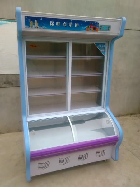 供应陕西省铜川市冷柜及鱼缸型材生产