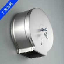 供应卫生间不锈钢卷纸盒四川哪里有卖-不锈钢厕纸盒成都厂家批发批发