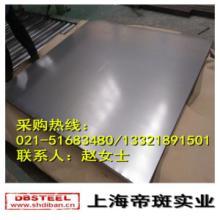 供应GMW2M-ST-S-CR1冷轧板卷
