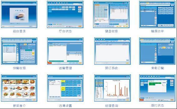 安徽超市软件,安徽超市软件价格,安徽安徽超市软件,安徽超市软件价格