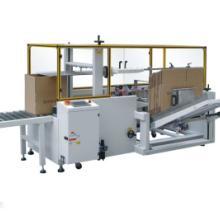 供应金泰福特食品自动开箱机