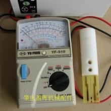 供应涂料导电测试仪表 YF510油漆电阻测量仪表价格批发