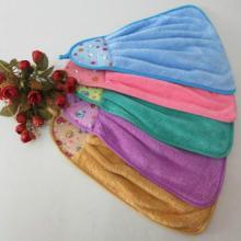 供应珊瑚绒毛巾/珊瑚绒毛巾价格/珊瑚绒毛巾供应