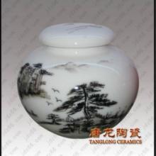 供应定做景德镇陶瓷罐子 陶瓷饼干罐子