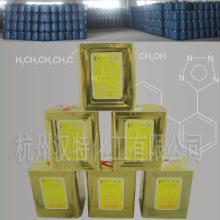 供应皮具箱包喷胶 汉特箱包专用喷胶 手袋环保高效喷胶