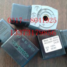 供应Best NR0200电磁阀线圈,Best NR0200电磁阀供应商,Best NR0200电磁阀黑线圈