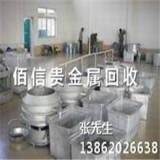 供应苏州银浆分析厂家_苏州银浆分析流程_苏州银浆分析中国优质供货商