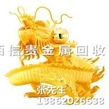 供应上海黄金回收/上海黄金回收公司/上海黄金回收