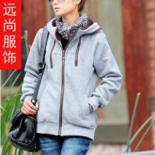 日韩女装加绒加厚毛衣外套批发女士毛衣卫衣批发哪里最便宜?批发