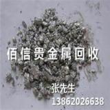 供应苏州银浆提纯分析_苏州银浆提纯价格_苏州银浆提纯中国优质供货商