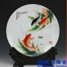 供应景德镇陶瓷大瓷盘