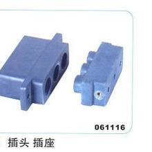供应乐清插座生产厂家/乐清插座批发商/插头插座价格