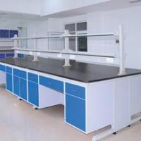 远见实验室设备有限公司