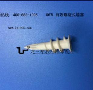 螺旋式塑料膨胀管图片