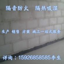 供应轻质隔墙石膏砌块