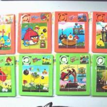 供应滑动拼图滑板拼图九格拼图益智玩具平面拼图平面拼板广告赠品玩具