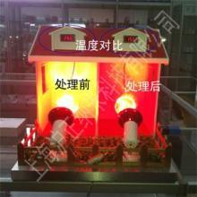 供应隔热防紫外GTO隔热介质图片