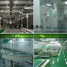 供应江门涂装生产线厂家  江门涂装生产线设备 江门金属涂装生产线