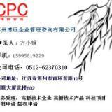 供应江苏省商标版权注册代理咨询