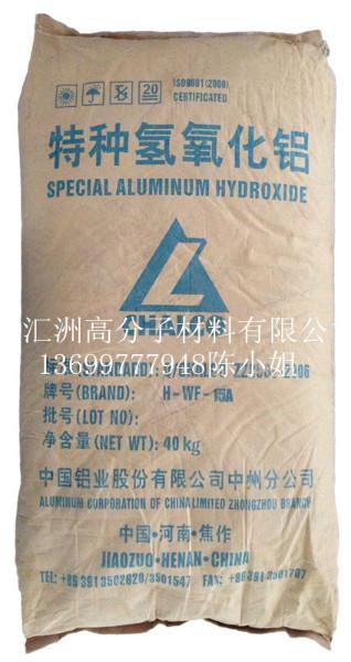 供应特种氢氧化铝、玛瑙粉、仿玉粉