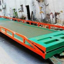 榄核装卸平台手动装卸平台卡车装卸平台三良机械