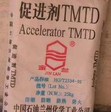 供应广州回收促进剂厂家-广州回收促进剂公司-广州回收促进剂价格